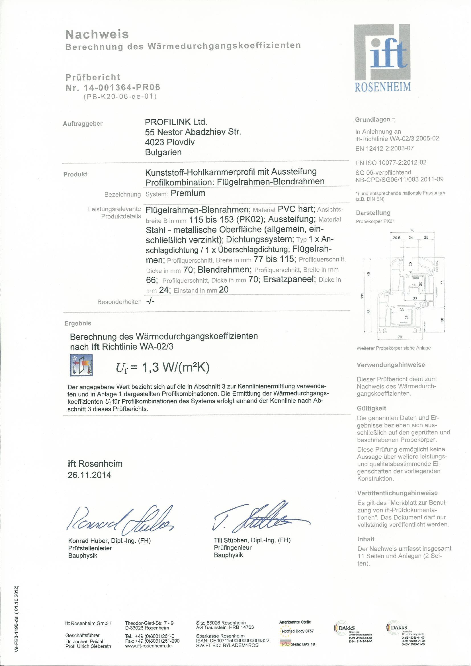 Сертификати 1