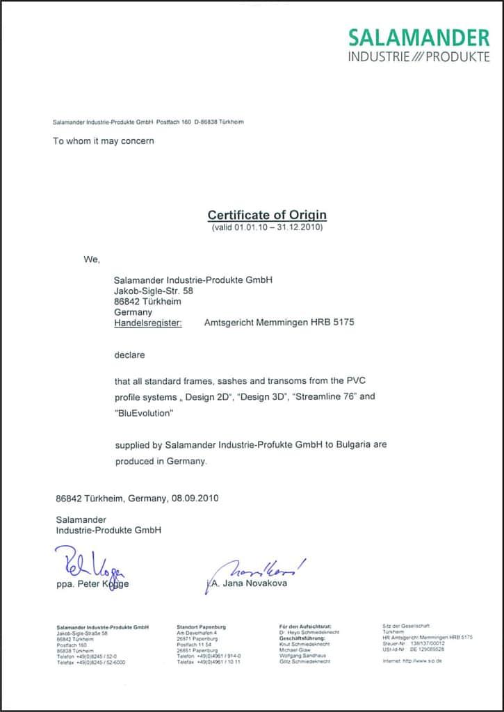 Сертификати 3