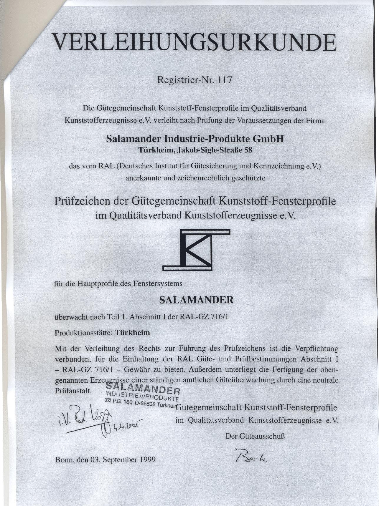 Сертификати 13
