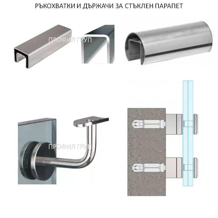 Glass railings & balustrades 13