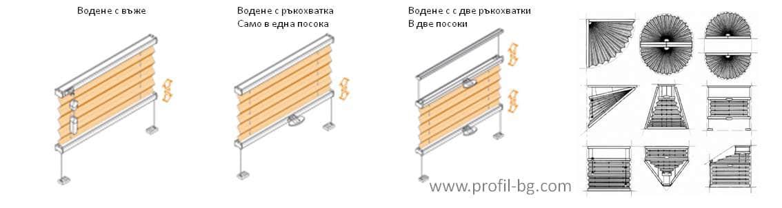 Plisse blinds 11