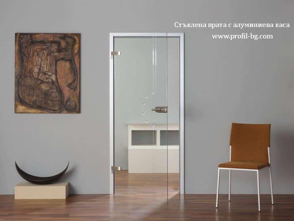 New product: interior glass door with aluminium frame 5